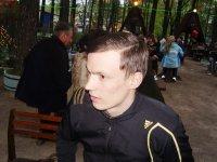 Кеша Блис, 5 апреля 1991, Таганрог, id70353085