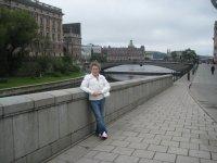 Валентина Васильева, 10 апреля , Чкаловск, id75169531