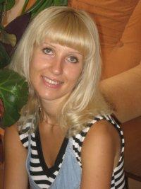 Светлана Якубовская, 6 ноября 1984, Минск, id77808025
