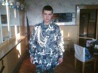 Рустам Сафаров, 6 сентября 1993, Львов, id83397616