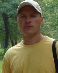 Александр Смирнов, 20 сентября , Череповец, id109870092