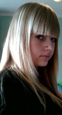 Елизавета Лешневская, 6 апреля , Пермь, id110978049