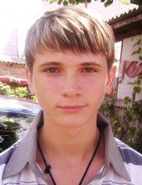Андрей Дронов, 15 октября 1990, Киев, id55512344