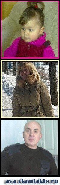 Оксана Степа, Санкт-Петербург, id69356675