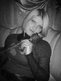Анна Борисова, 16 февраля 1992, Ростов, id90758027