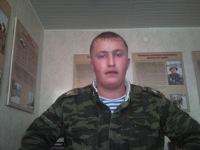 Анатолий Коновалов, 7 ноября 1986, Волгоград, id102101116