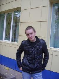 Виктор Самсонов, 2 июня 1997, Томск, id107671200