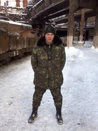 Дима Матковский, 22 февраля 1998, Днепропетровск, id125926182