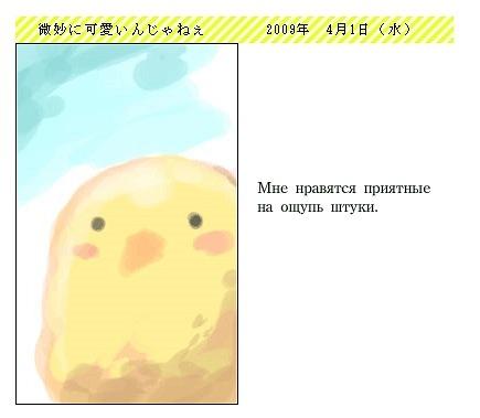http://cs9804.vkontakte.ru/u38188917/93448435/x_6dfb9128.jpg