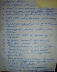 Соня Лапина, 4 ноября 1984, Ильичевск, id62799142