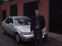 Вадим Нижерадзе, 31 декабря 1997, Омск, id63280703