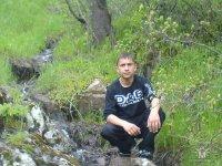 Hayk Martirosyan, Бюрегаван
