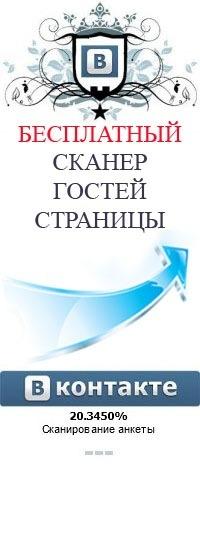 Светлана Ярмолюк, 1 апреля 1991, Макеевка, id88945062