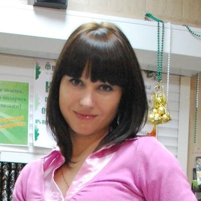 Елена Сербиенко, 26 сентября , Омск, id26687071