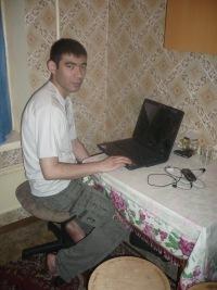 Намоз Истамов, Гиждуван