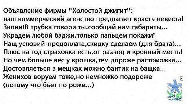 http://cs9805.vkontakte.ru/u78377834/130972689/x_9b69f7f9.jpg