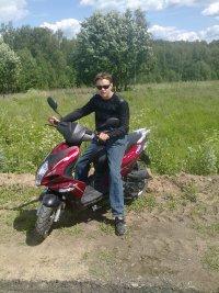 Андрей Лосев, 24 августа , Львов, id99852164