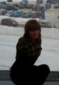 Оксана Осадчук, 2 июня 1996, Нижний Новгород, id134032027