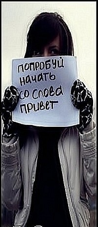 Татьяна Тимофеева, 17 января 1999, Челябинск, id152202312