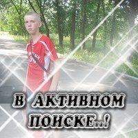 Антон Лобанцов, 28 июля 1990, Москва, id17213404