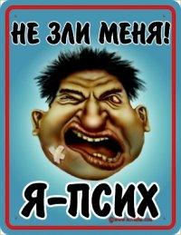 Дима Кда, Санкт-Петербург, id67183552