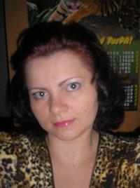 Елена Маслобойникова, 7 марта 1980, Владивосток, id69497522