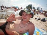 Алексей Кузнецов, 29 августа 1999, Москва, id119823366