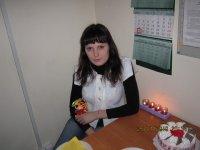 Катя ***, 10 мая , Нижнекамск, id86151893