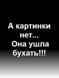 Виктория Викуля, Симферополь, id9112915