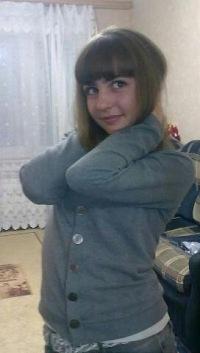 Евгения Фёдорова, 26 декабря 1999, Самара, id127660792