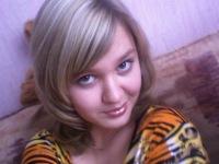 Юльчик Ильинская, 26 марта 1997, Барановичи, id129917109