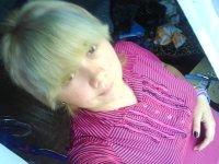 Эльвира Хакимова, 8 июля 1992, Новосибирск, id18744695