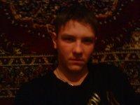 Александр Ненашев, 23 ноября 1993, Слуцк, id66166339