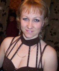 Ольга Соколова, 18 ноября , Пермь, id90180426