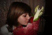 Оксана Ващенко, Краснознаменск, id98083096
