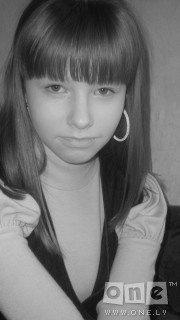 Наталья Румянцева, id111535154