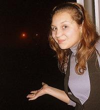 Dasha Sidorovskaya, 12 марта , Сургут, id122716170