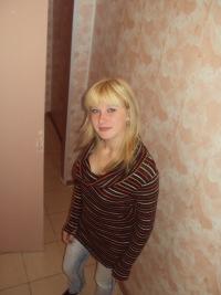 Валентина Удалова, 2 апреля , Лысково, id123085023