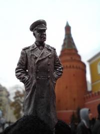 Родион Копров, 20 марта 1999, Москва, id151830300