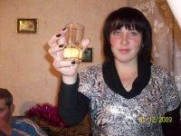 Елена Ломакина, 6 сентября 1980, Алейск, id63915001