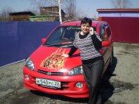 Ирина Бовкун, 14 декабря 1996, Орск, id93017231
