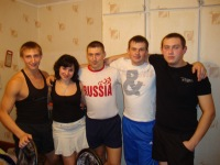 Evgenij Glotov, 21 марта , Липецк, id104404210