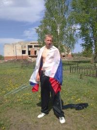 Игорь Саламчев, 12 января , Саранск, id121174220