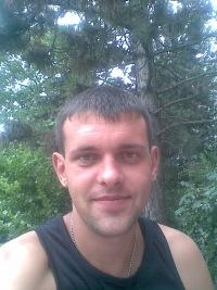 Александр Штейнгауэр, 17 ноября 1998, Краснодар, id124835623