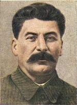 Виссарион Сталин, 21 декабря , id54524915