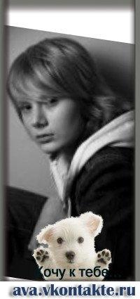 Денис Неважно, 30 октября 1990, Санкт-Петербург, id55639292