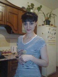Карина Нерсесян( могульян), 18 августа , Сочи, id96901609