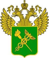 ФТС России подготовила проект указа президента о снятии с 1 июля таможенного...