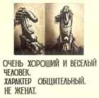Андрей Морозов, 2 декабря , Ростов-на-Дону, id126627341