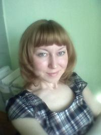 Дина Михеева, 24 января 1988, Томск, id152610652